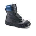 """Cosmas® Zeus 8"""" Boot"""